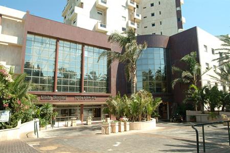 Больница Элиша в Израиле