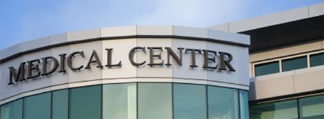 Медицинский центр в Израиле. Отзывы и цены