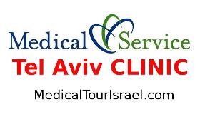 Медицинские услуги в Израиле