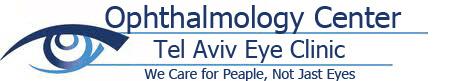 Офтальмология в Израиле - глазная клиника в Тель Авиве