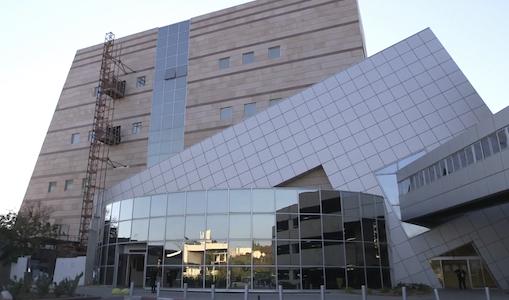 Клиника Шиба, больница Шиба, больница Тель ха-Шомер, клиника Тель ха-Шомер, медицинский центр Тель Хашомер, лечение в Шиба, Шиба Тель Хашомер, Sheba Medical Center