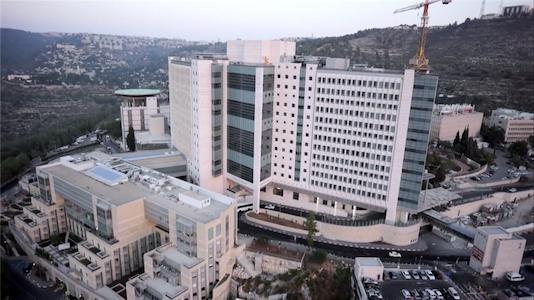 Больница Хадасса в Израиле. Медицинский центр Хадасса в Иерусалиме и Сколково. Лечение в клинике Хадасса. Отзывы и цены