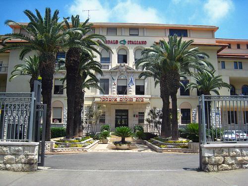 Итальянская больница в Хайфе