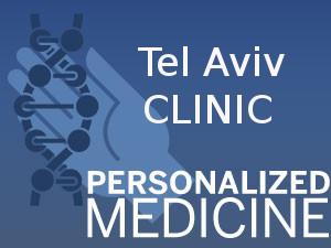 Фармакогеномика в Израиле