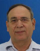 Ицхак Хемо, врач офтальмолог