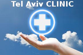 Персонализированное лечения онкологии в Израиле