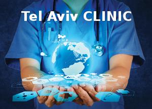 Лечение в Израиле из Симферополя, Севастополя и Крыма