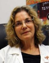 Маргалит Лорбер, иммунолог