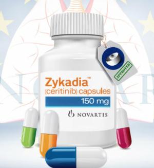 Купить Зикадиа, продам Церитиниб, цена Zykadia, купить Ceritinib - отзывы, инструкция