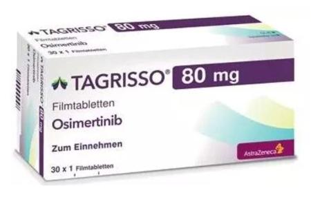 Продам Тагриссо, купить Осимертиниб, цена Tagrisso, Osimertinib - отзывы, инструкция
