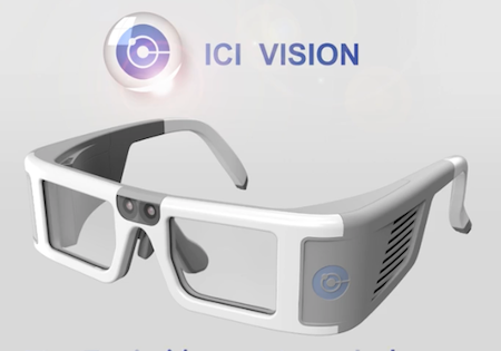 Цифровые очки для почти слепых
