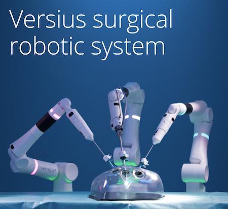 Хирургический робот Versius. Роботизированная лапароскопия