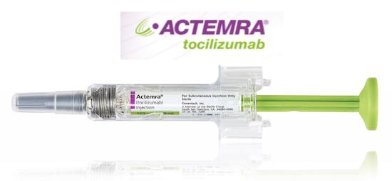 Купить Актемра, продам Тоцилизумаб, цена Actemra, инструкция Tocilizumab