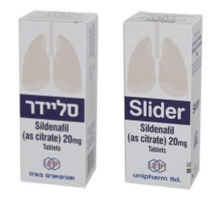 Купить Слайдер, продам Силденафил, цена Slider, купить Sildenafil