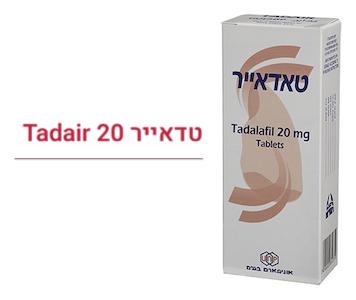Купить Тадаир, продам Тадалафил, цена Tadair, купить Tadalafil