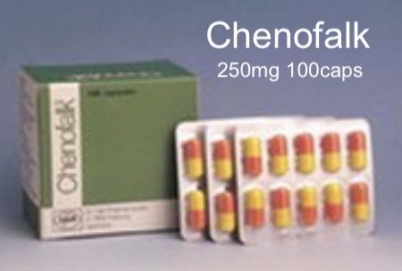 Купить Хенофальк, продам Хенодиол, цена Chenofalk, купить Chenodiol