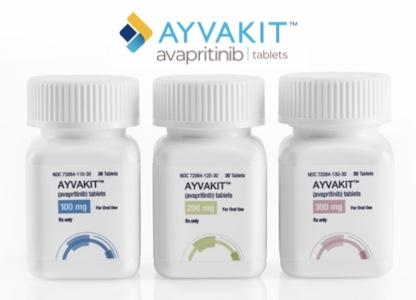 Купить Айвакит, продать Авапритиниб, цена Ayvakit, купить Avapritinib