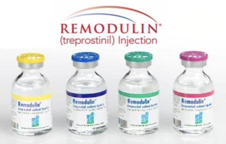 Купить Ремодулин, продам Трепростинил, цена Remodulin, купить Treprostinil