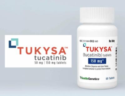 Купить Тукиса, продам Тукатиниб, цена Tukysa, купить Tucatinib