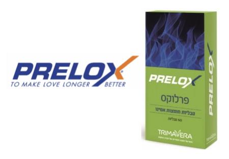 Купить Прелокс, продам Prelox: таблетки для усиления потенции у мужчин при слабой эрекции. Отзывы и цены