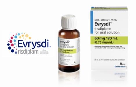 Купить Эврисди, продам Рисдиплам, цена Evrysdi, купить Risdiplam