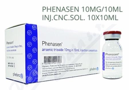 Купить Фенасен, продам триоксид мышьяка, цена Phenasen