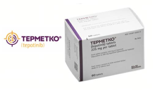 Купить Тепметко, продам Тепотиниб, цена Tepmetko, купить Tepotinib