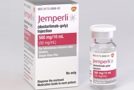 Купить Джемперли, продам Достарлимаб, цена Jemperli, купить Dostarlimab